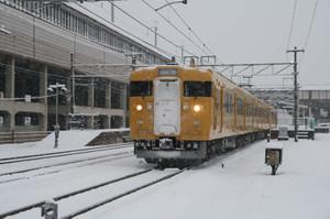 Nj140212
